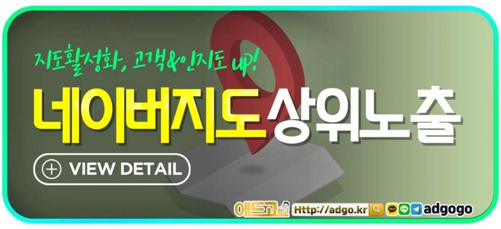 동작구글광고도메인최적화