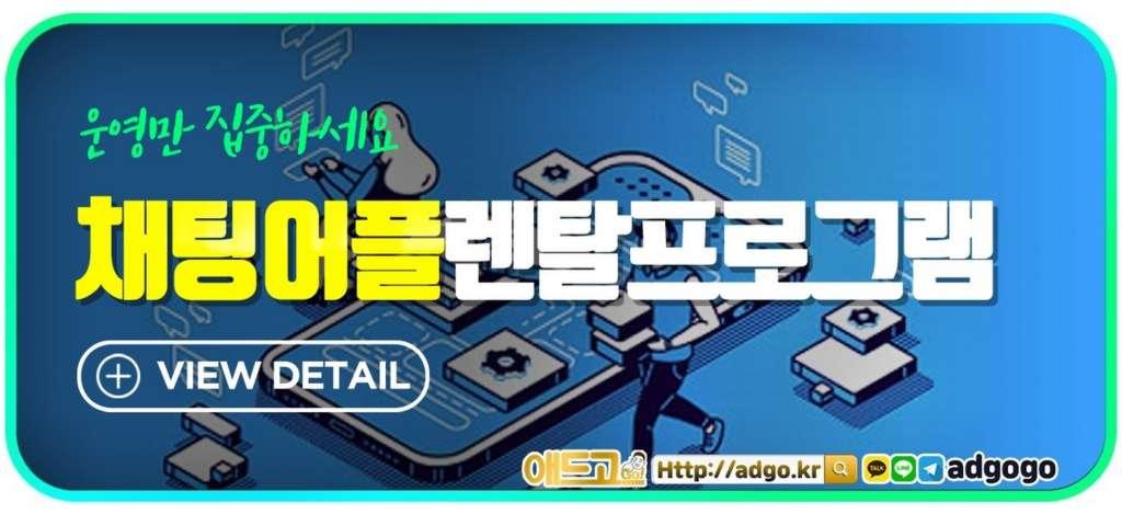 동작구글광고SNS운영대행